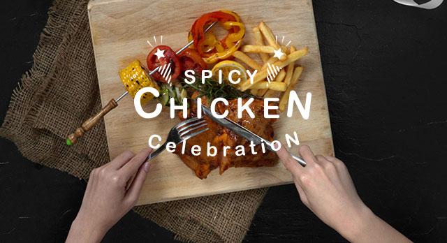 spicy-chicken-celebration