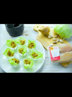 เมนู เมี่ยงไก่ห่อใบผักกาดแก้ว - เชฟ แก้ว