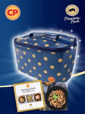 เพียงซื้อสินค้าหมูดำ ซีพี-คูโรบูตะที่ร่วมรายการ แลกรับฟรีสินค้าพรีเมี่ยม