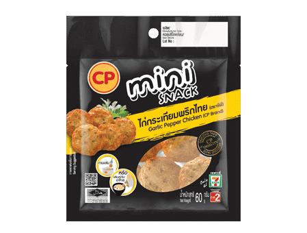 ไก่กระเทียมพริกไทย (มินิแสน๊ค)
