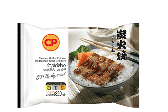 ข้าวไก่ย่างซอสญี่ปุ่น