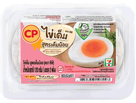 ไข่เค็ม สูตรเค็มน้อย (ตราซีพี)