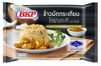 ข้าวผัดกระเทียมไก่ย่างกะทิ (ตรา BKP)