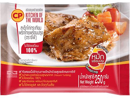 สเต็กไก่กระเทียมพริกไทย ตราซีพี