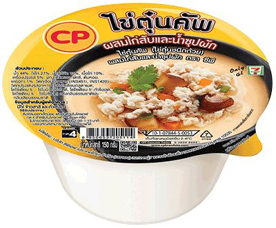 ไข่ตุ๋นคัพ ผสมไก่สับและน้ำซุปผัก