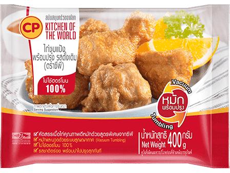 ไก่ชุบแป้งพร้อมปรุง รสดั้งเดิม ตราซีพี 400 กรัม