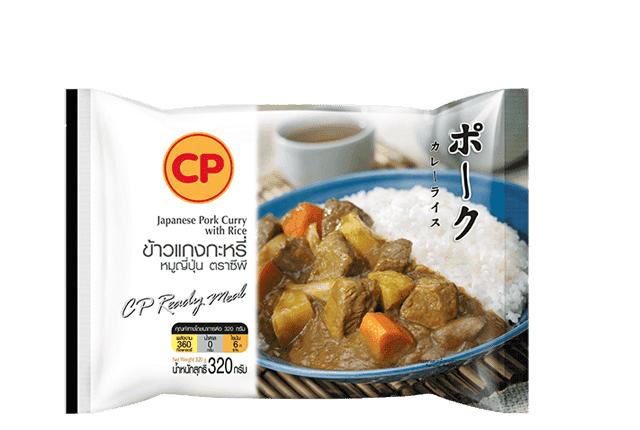 ข้าวแกงกะหรี่หมูญี่ปุ่น ตราซีพี 320 กรัม