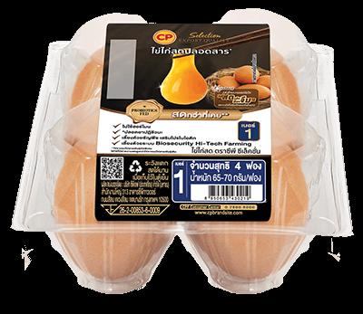 ไข่ไก่สดปลอดสาร ตราซีพี ซีเล็คชั่น เบอร์ 1 แพ็ค 4 ฟอง
