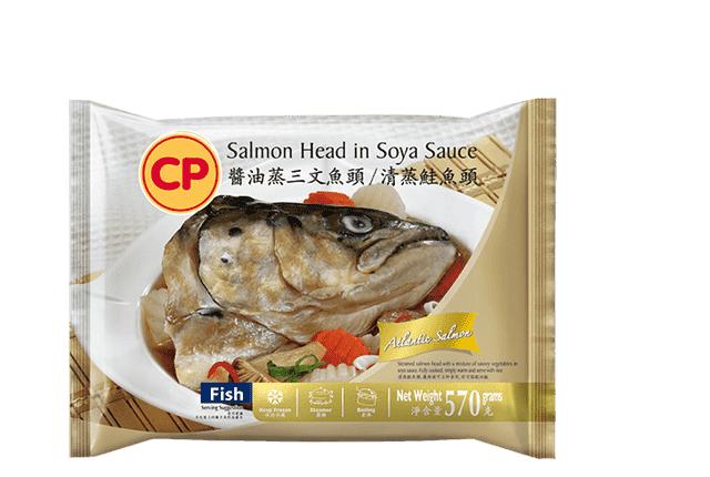 หัวปลาแซลมอนต้มซีอิ๋วญี่ปุ่น ตราซีพี 570 กรัม