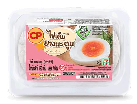 ไข่เค็มยางมะตูม