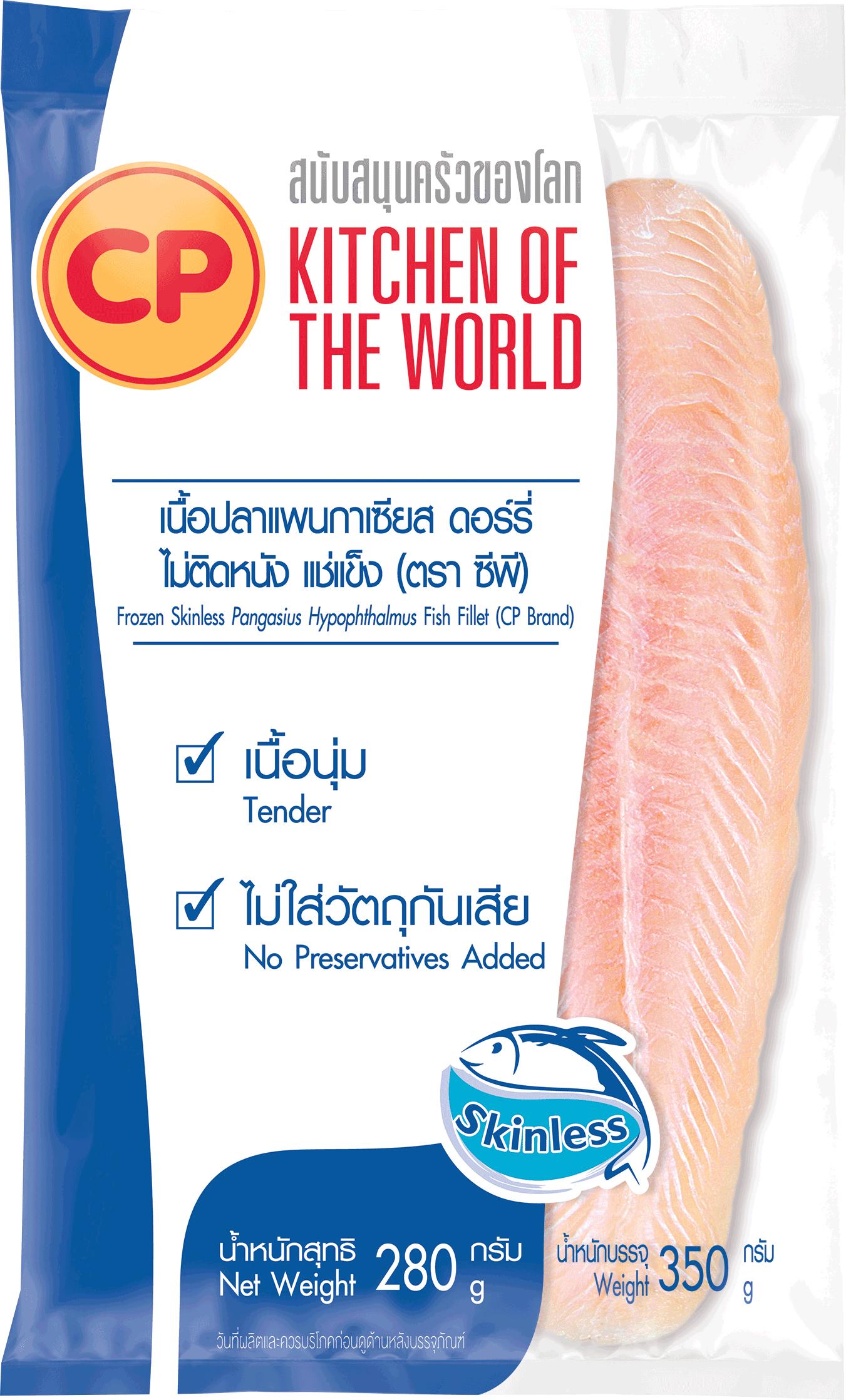 เนื้อปลา แพนกาเซียส ดอร์รี่ (350g)