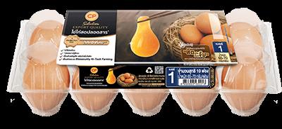 ไข่ไก่สดปลอดสาร ตราซีพี ซีเล็คชั่น เบอร์ 1 แพ็ค 10 ฟอง