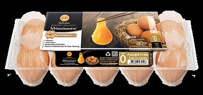 ไข่ไก่สดปลอดสาร ตราซีพี ซีเล็คชั่น เบอร์ 0 แพ็ค 10 ฟอง