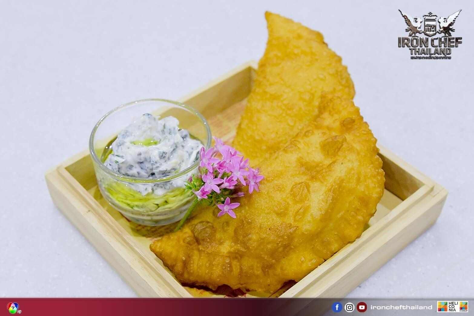 Recipe cover desktop